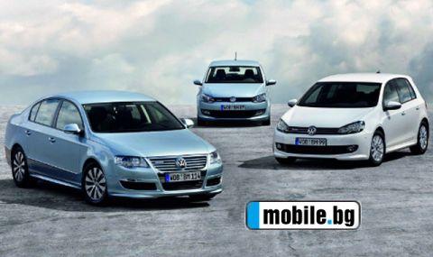 Българинът продължава да предпочита стари Volkswagen-и