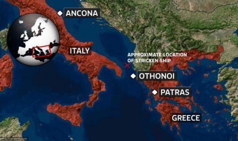 Ферибот се запали край остров Корфу, евакуират над 450 души (обновена) - 2