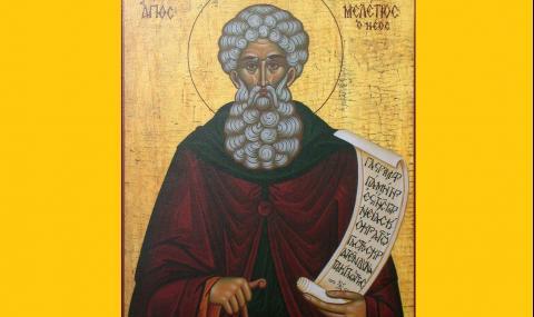 Свети Мелетий Антиохийски