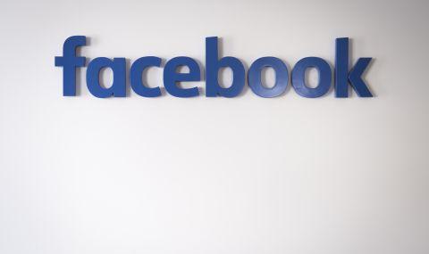 Фейсбук и Гугъл одобряват общия корпоративен данък
