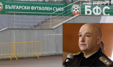 """БФС отговори на генерал Мутафчийски за """"сметките без кръчмар"""""""