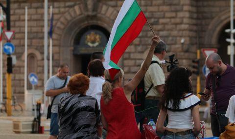 Има ли българин, който да не знае, че живее в корумпирана държава?