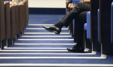 Новата Конституция не мина в пленарна зала!