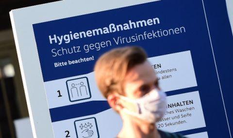"""Германия категоризира страните само в две COVID зони: """"с висок риск"""" и """"с вирусни вариации"""" - 1"""