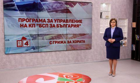 ВИДЕО обръщение на председателя на БСП, Корнелия Нинова