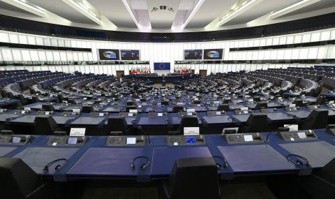 ЕС обяви отговор за растящите цени - 1