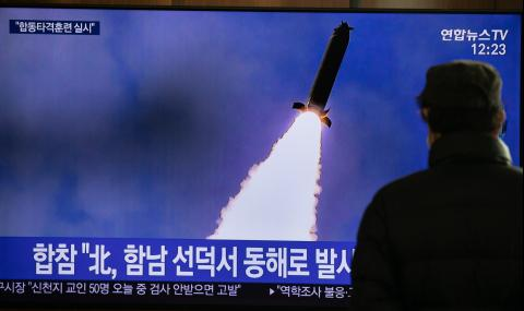 Южна Корея следи отблизо Северна Корея