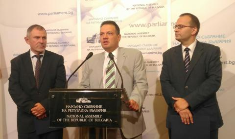 ''Гражданска Платформа'' осъди МФ, Горанов ще трябва да отговаря на въпроси за КТБ