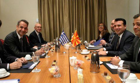 Гърция няма да си затваря очите за Северна Македония - 1