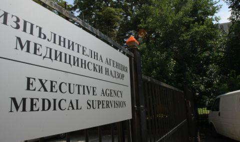 Проверка след смъртта на 28-годишната родилка в Сливен