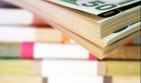 Разследват финансови нарушения на обща стойност от 4,5 млрд. евро - 1