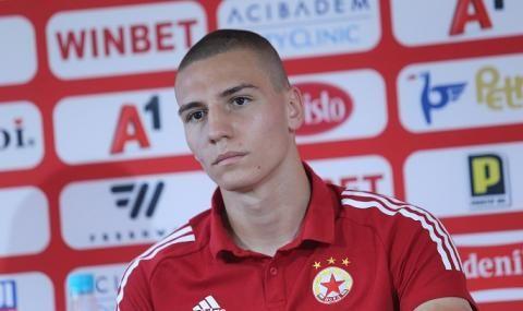 Валентин Антов призна, че има проблеми в отбора на ЦСКА! - 1