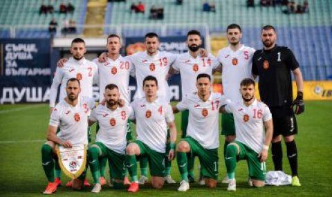 Стана ясно кога България ще има нов селекционер