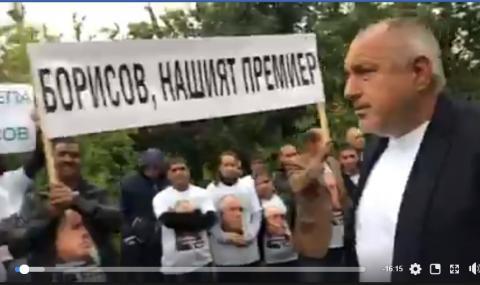 """Премиерът превърна инспекцията на АМ """"Хемус"""" в пропаганда на ГЕРБ (ВИДЕО)"""