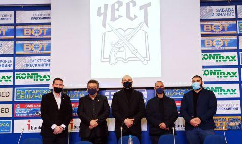 Първа пресконференция на партия ЧЕСТ