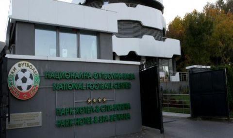 От БФС обявиха кога става ясно ще има промяна във формата на efbet Лига - 1