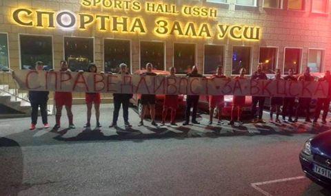 От цяла България се обявиха в подкрепа на волейболния ЦСКА