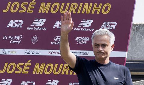 Жозе Моуриньо: Рома ще бъде най-голямото предизвикателство в кариерата ми