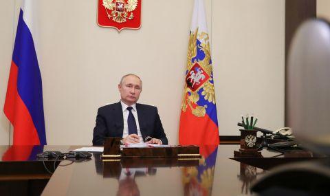 Русия ще защити своя суверенитет