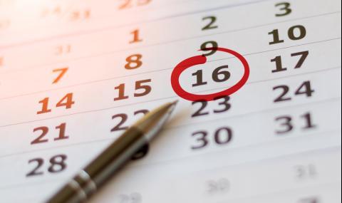 Денят от седмицата, в който сте родени, определя съдбата ви - 1