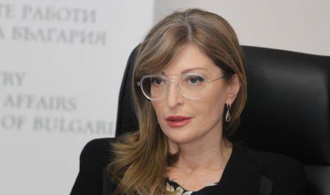 Екатерина Захариева: Няма как да бъдат изчегъртани 850 000 избиратели на ГЕРБ