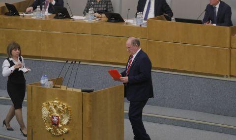 Русия ограничава още една социална платформа