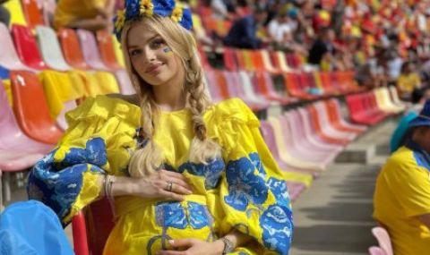 UEFA EURO 2020: Украинска журналистка съчетава полезното с приятното