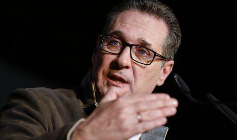 Ибисагейт: Бивш лидер на крайнодясна австрийска партия е арестуван за корупция