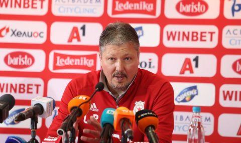 Любо Пенев говори преди дербито с Левски. Скочи на журналистите