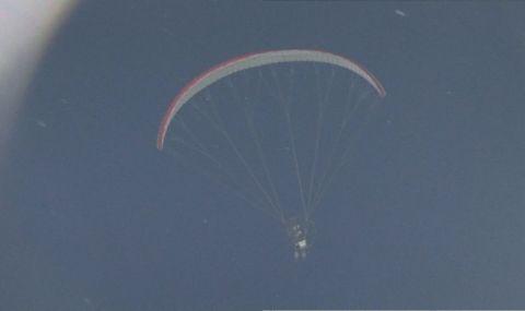 Незаконен полет: Парапланер прелетя над квартали в Пловдив