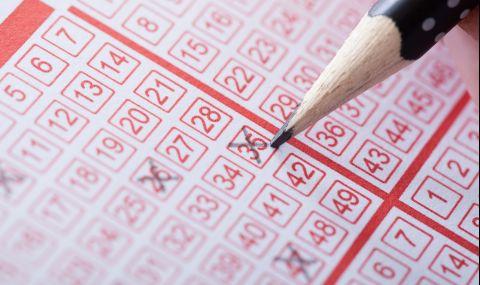 Да спечелиш 1 милион от лотарията с билет за 5 долара - 1