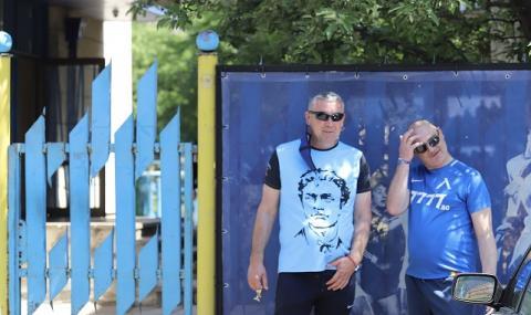 Феновете на ''Левски'' пак спасиха клуба, събраха парите за месечната вноска към НАП
