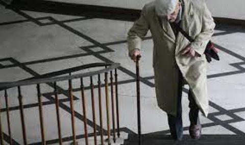 Разбойници дебнат пенсионери пред пощенски клонове