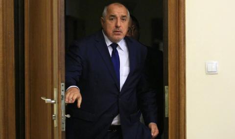 Борисов за хазарта: Ако докладът е верен, ще имат проблем много хора