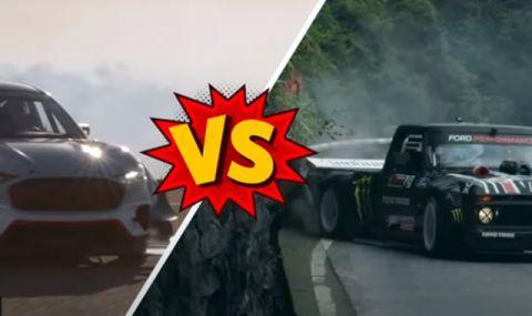 Електромобили срещу автомобили - битка на звуци (ВИДЕО)