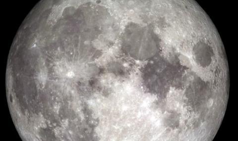 Китайците снимаха Земята и Луната от 1.2 милиона километра