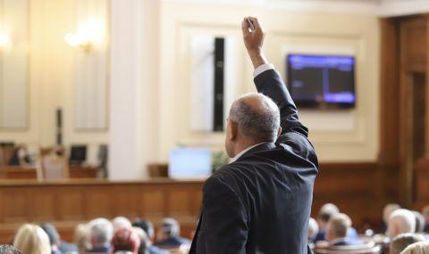 Пропадна заседанието на Народното събрание