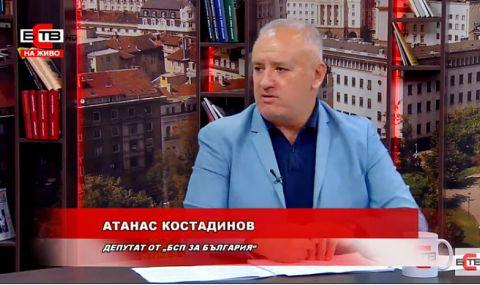 Атанас Костадинов: Изпариха се всички мантри за това, че БСП е партия на статуквото - 1