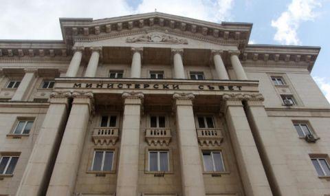 Министерски съвет: Не сме сключвали договор със създателя на шпионския софтуер