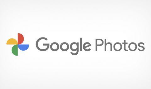 От 1 юни Google вече няма да предлага безплатно неограничено пространство за снимки