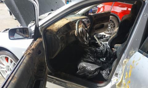 Кално и миризливо отмъщение за шофьор в София (СНИМКИ)