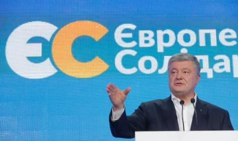 Порошенко е напуснал Украйна