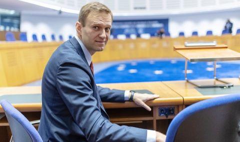 Съд в Москва ще заседава по делото за клевета срещу Навални