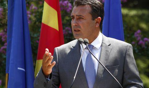 Северна Македония очаква решение след изборите в България