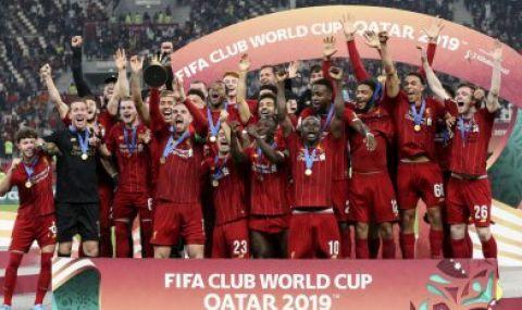 Ливърпул скочи на ФИФА заради забраната за футболисти от Южна Америка - 1