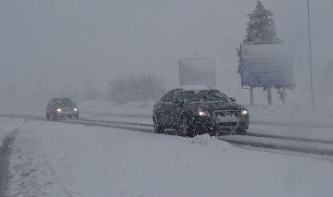 AПИ: Шофьорите да тръгват с автомобили, подготвени за зимни условия