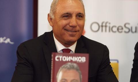 Христо Стоичков с критика към играчи на ЦСКА и честитка към Пеле