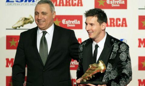 Стоичков води пред Меси и Кройф за най-велик футболист на Барселона