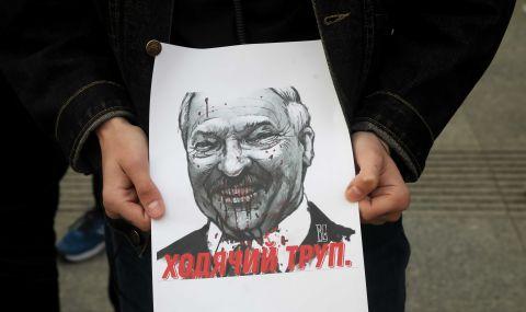 Обявете награда за главата на Лукашенко