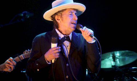 Боб Дилън се завърна